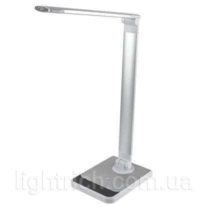 Настольная лампа Lightrich FE-TL002 c беспроводной зарядкой, Silver